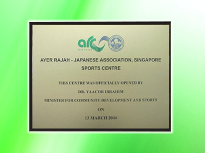 A4 Size Spot Color, Official Opening Plaque